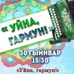 tuapXQUH-90